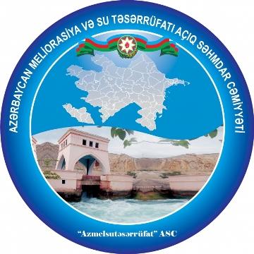 Azərbaycan Meliorasiya və Su Təsərrüfatı ASC